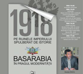 """Centrul Național de Studii """"Mihai Eminescu"""" inițiază o serie de conferințe dedicate Unirii de la 1918"""