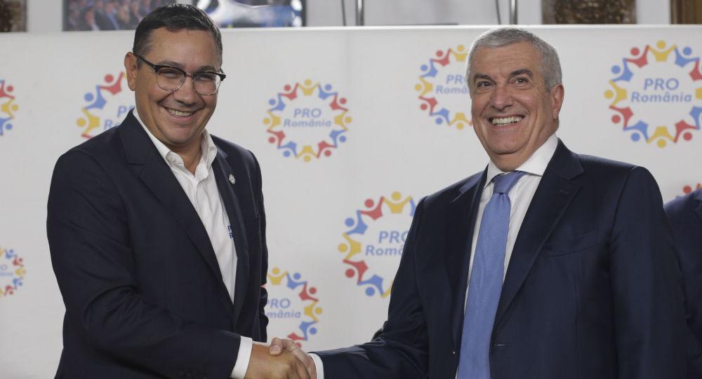 Pro România şi ALDE au fuzionat