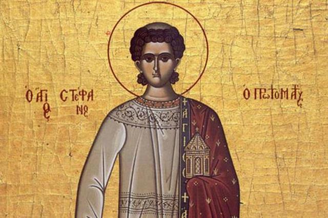 Traditii si obiceiuri de Sfantul Stefan