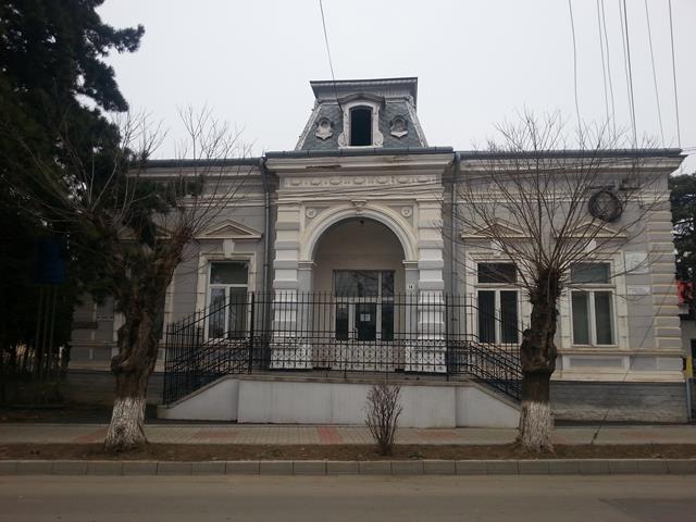 Cursuri de specializare la Camera de Comerţ, Industrie şi Agricultură Botoşani